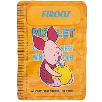 زیرانداز بالش دار فیروز طرح Pigglet