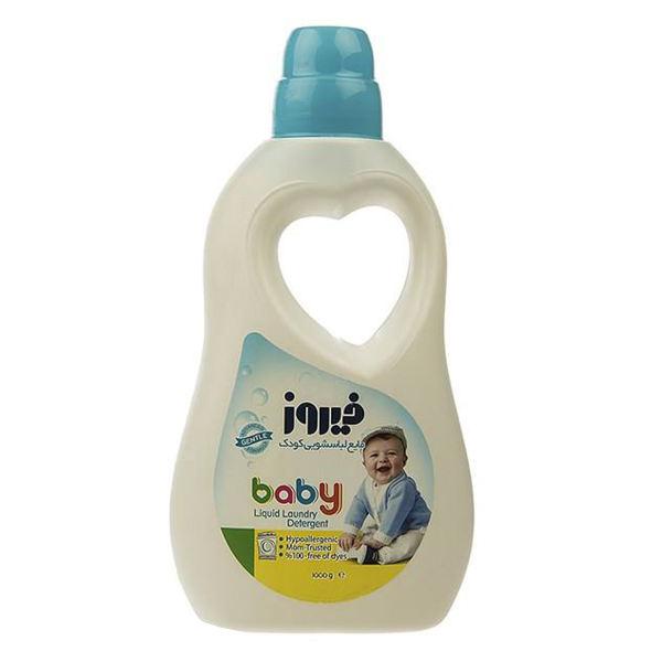 مایع لباسشویی کودک فیروز کد 008 مقدار 1000 گرم