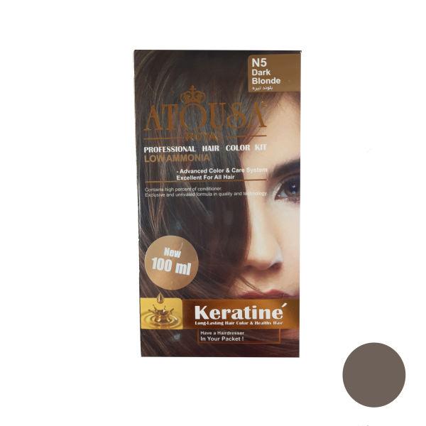 کیت رنگ مو آتوسا رویال شماره N5 حجم 100 میلی لیتر رنگ بلوند تیره